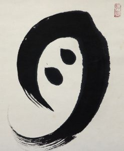 kanji moon